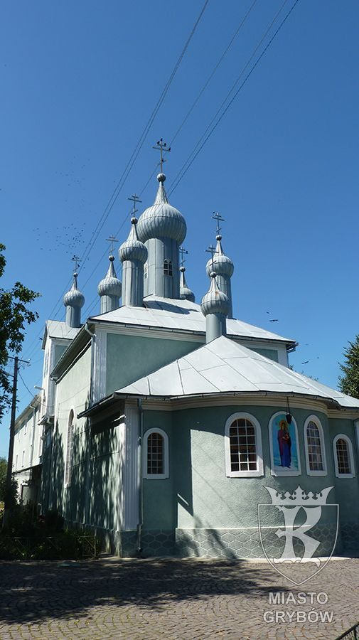 Miasto partnerskie - Ракошино (Україна)