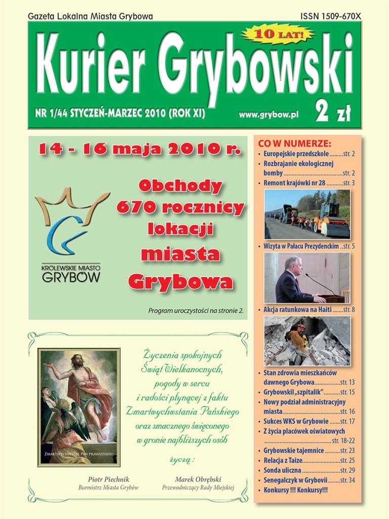 Kurier Grybowski (nr44) - okładka