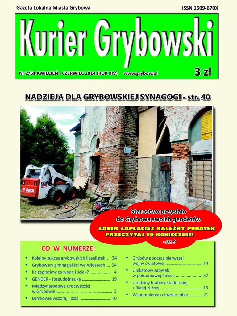 Kurier Grybowski (nr61) - okładka