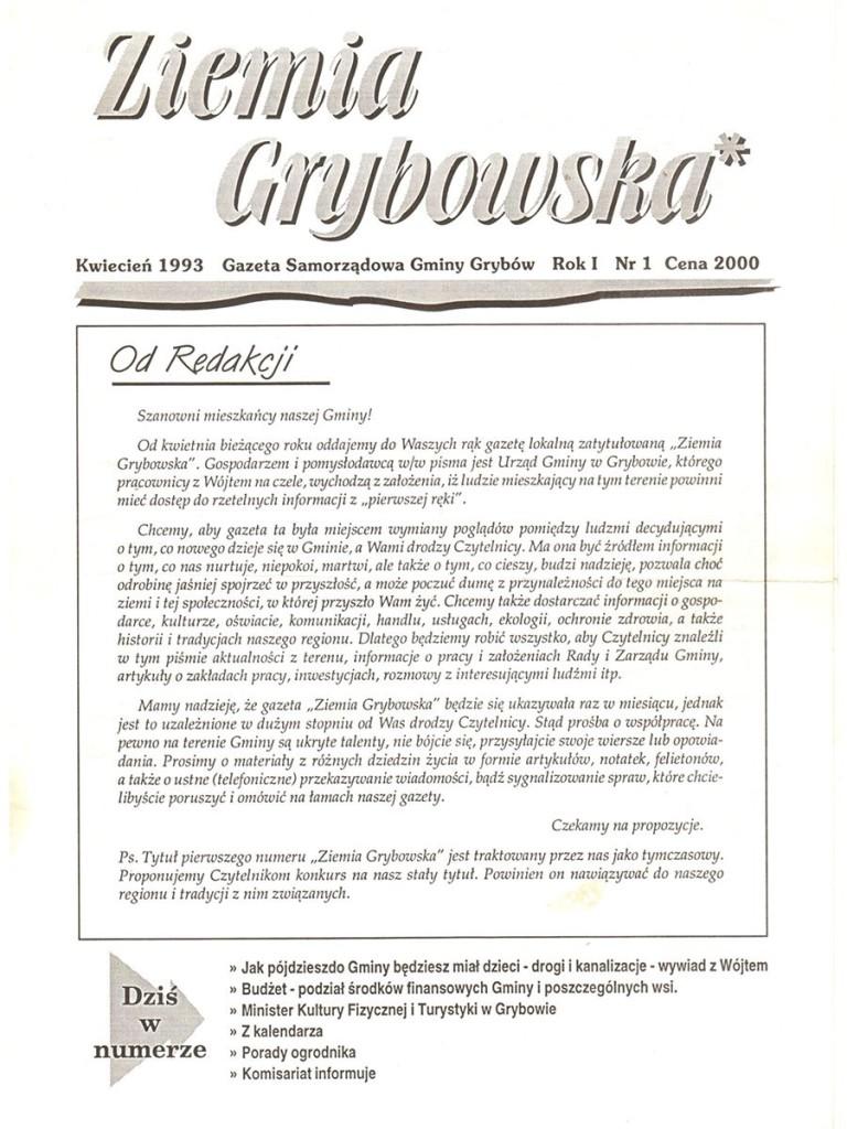 Ziemia Grybowska (nr 01) - I edycja (okładka)
