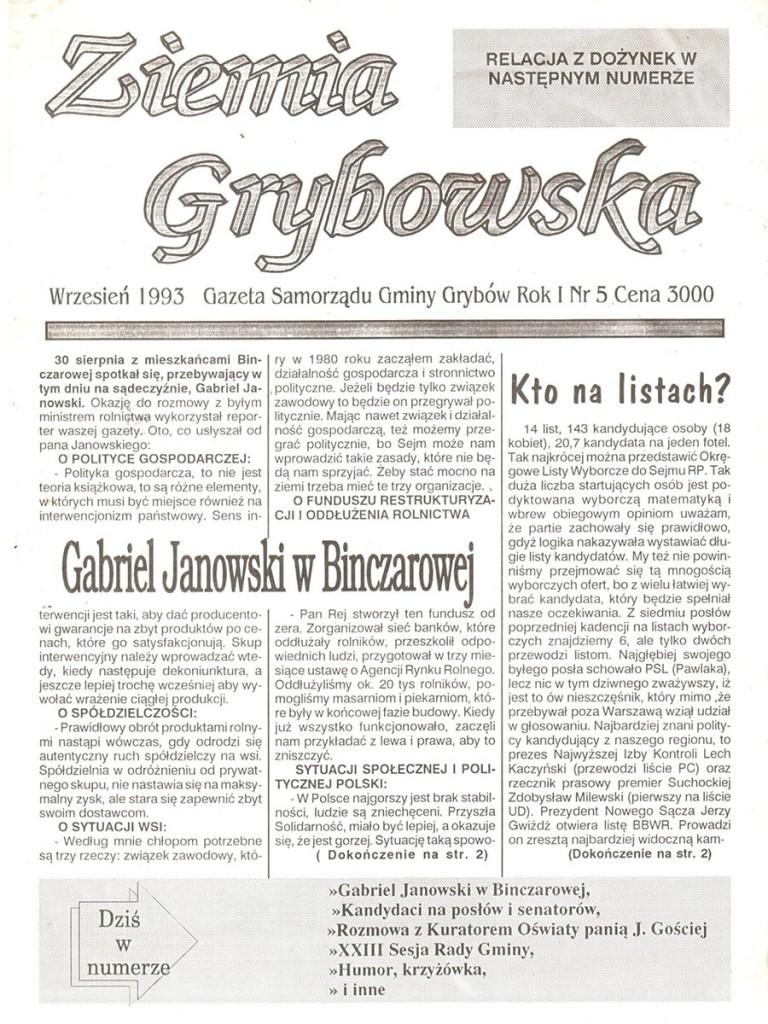 Ziemia Grybowska (nr 05) - I edycja (okładka)