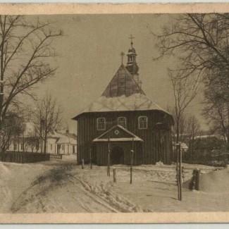 Grybów. Wiekowy kościołek św. Bernarda