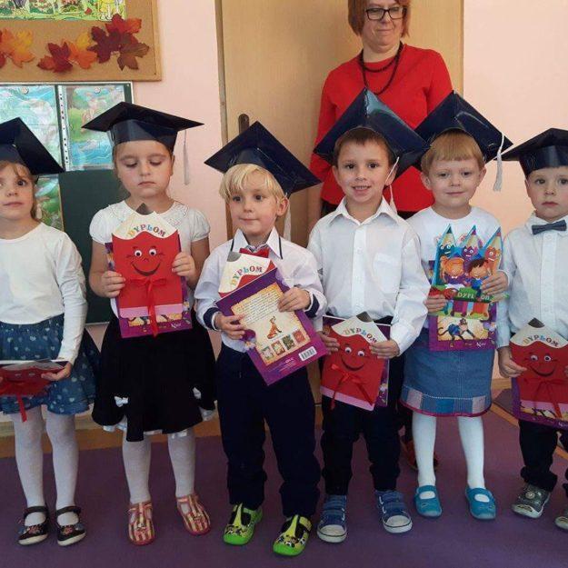 2016-10-14: Pasowanie na przedszkolaka
