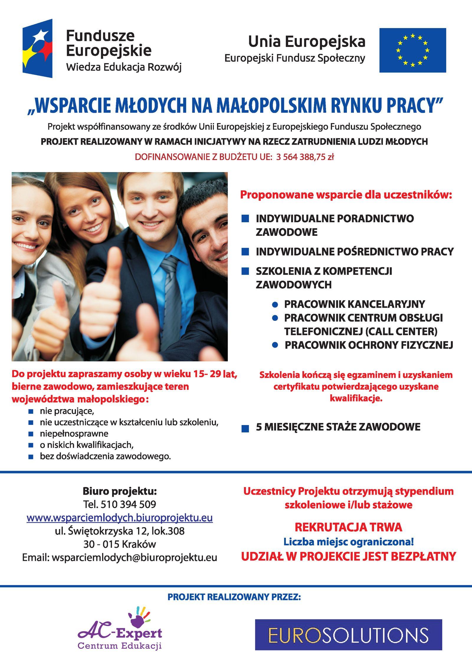 """Projekt """"Wsparcie młodych namałopolskim rynku pracy"""""""