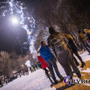 2016-12-31/2017-01-01: Powitanie Nowego Roku w Grybowie 2017