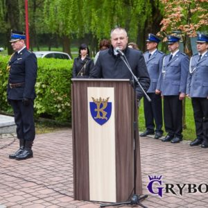 2017-05-03: Święto Narodowe Konstytucji Trzeciego Maja