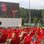 2017-07-21: Wakacyjne kino plenerowe