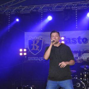2017-09-09: Jesień Grybowska 2017 - Koncert Mateusza Mijala i Libera