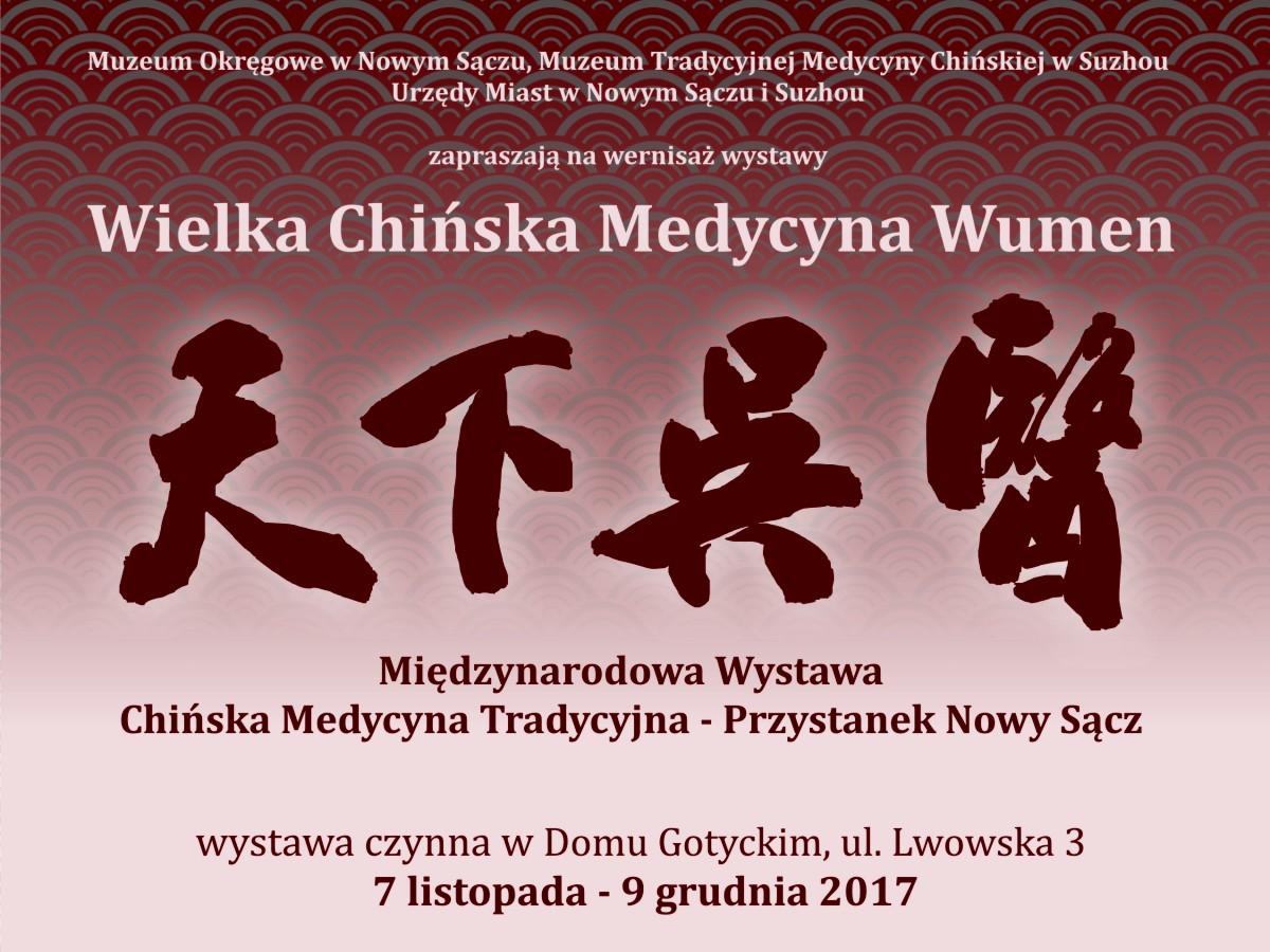"""Wystawa """"Wielka Chińska Medycyna Wumen"""""""