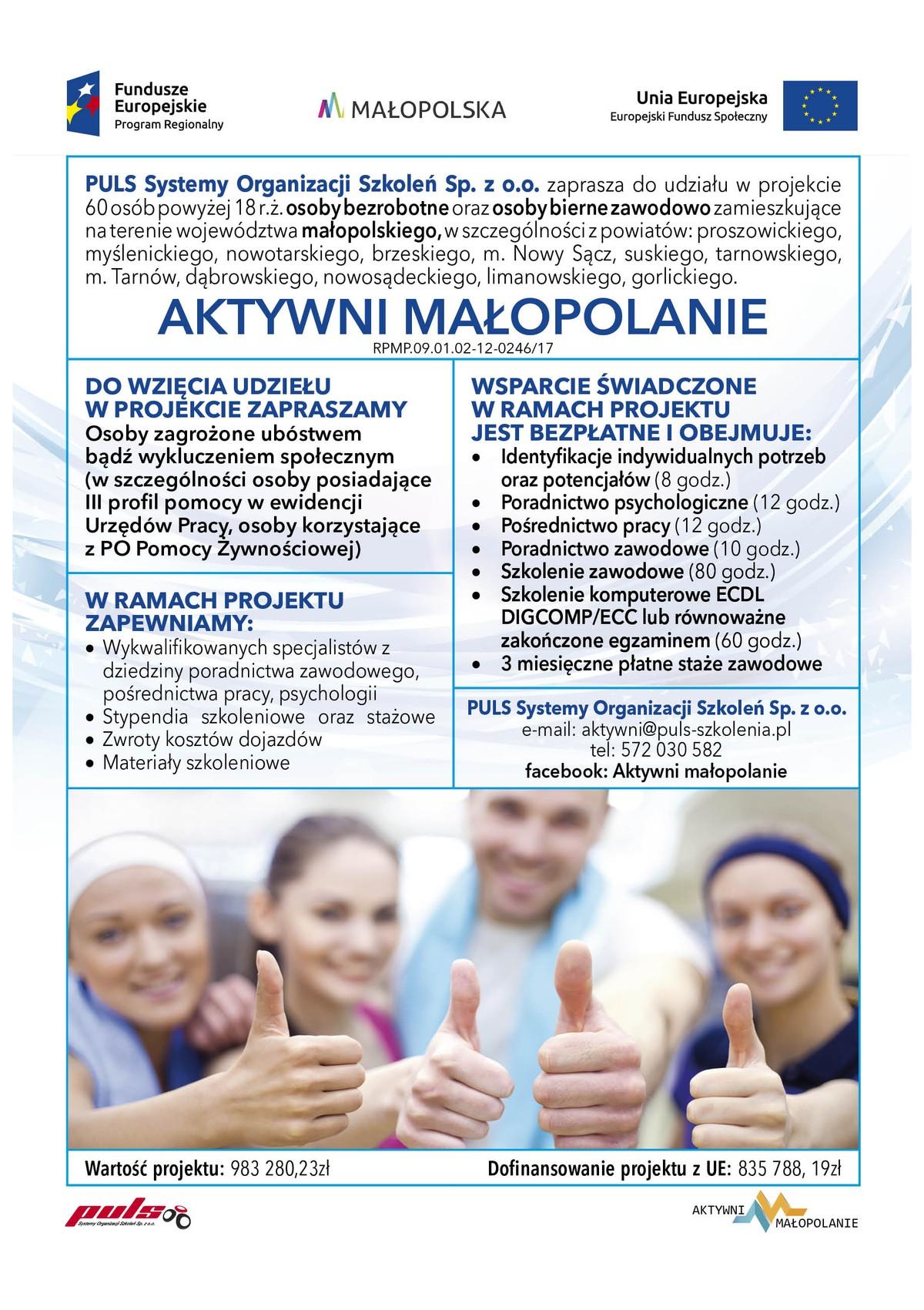 """Projekt """"Aktywni Małopolanie"""""""