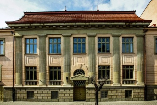 Muzeum Okręgowe wNowym Sączu