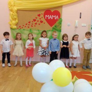 2018-05/06: Uroczystości z okazji Dnia Mamy i Taty