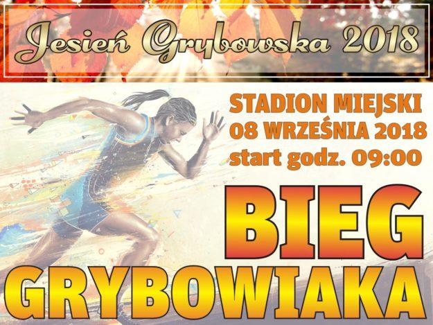 Jesień Grybowska 2018: Bieg Grybowiaka