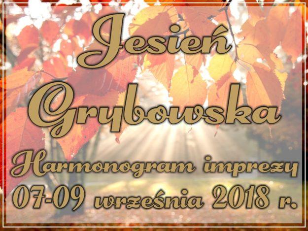 Jesień Grybowska 2018: Harmonogram imprezy