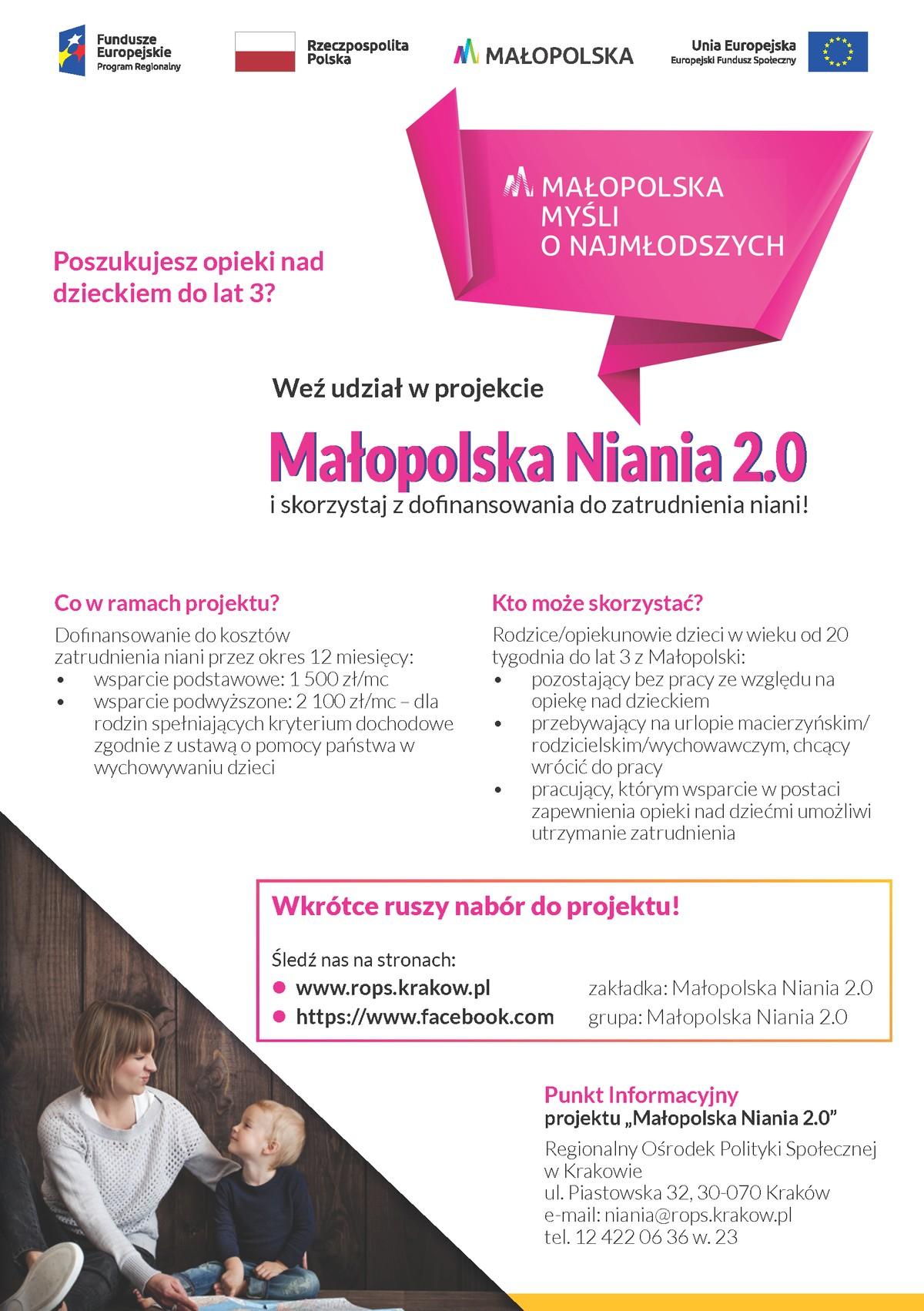 Małopolska Niania 2.0