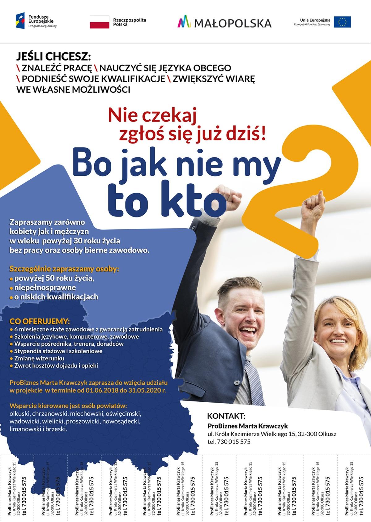 """Projekt """"Bo jak nie my to kto II"""""""