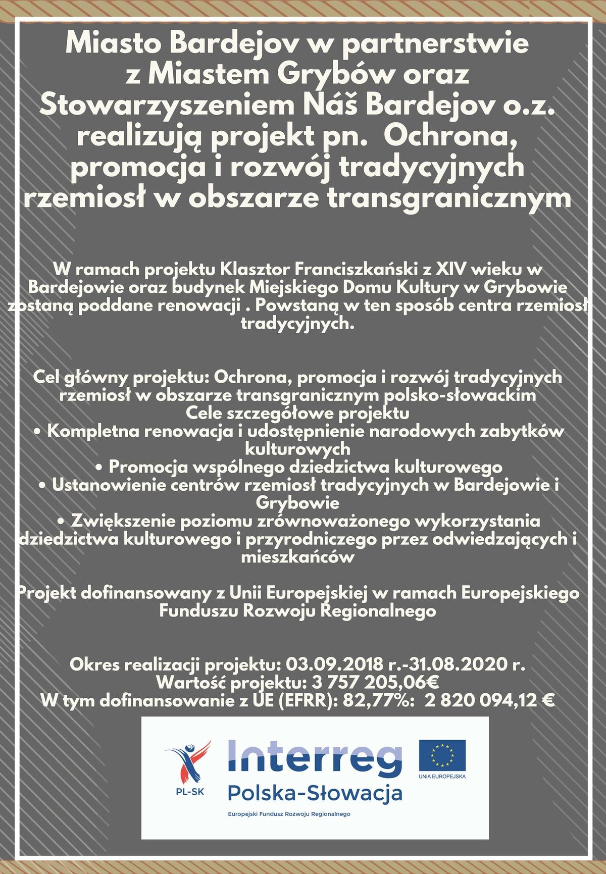 """Plakat """"Ochrona, promocja i rozwój tradycyjnych rzemiosł w obszarze transgranicznym"""""""