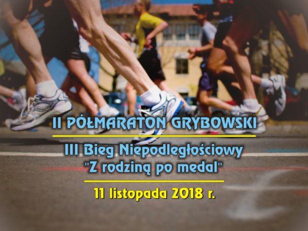 Zaproszenie na Biegi Niepodległościowe do Grybowa!