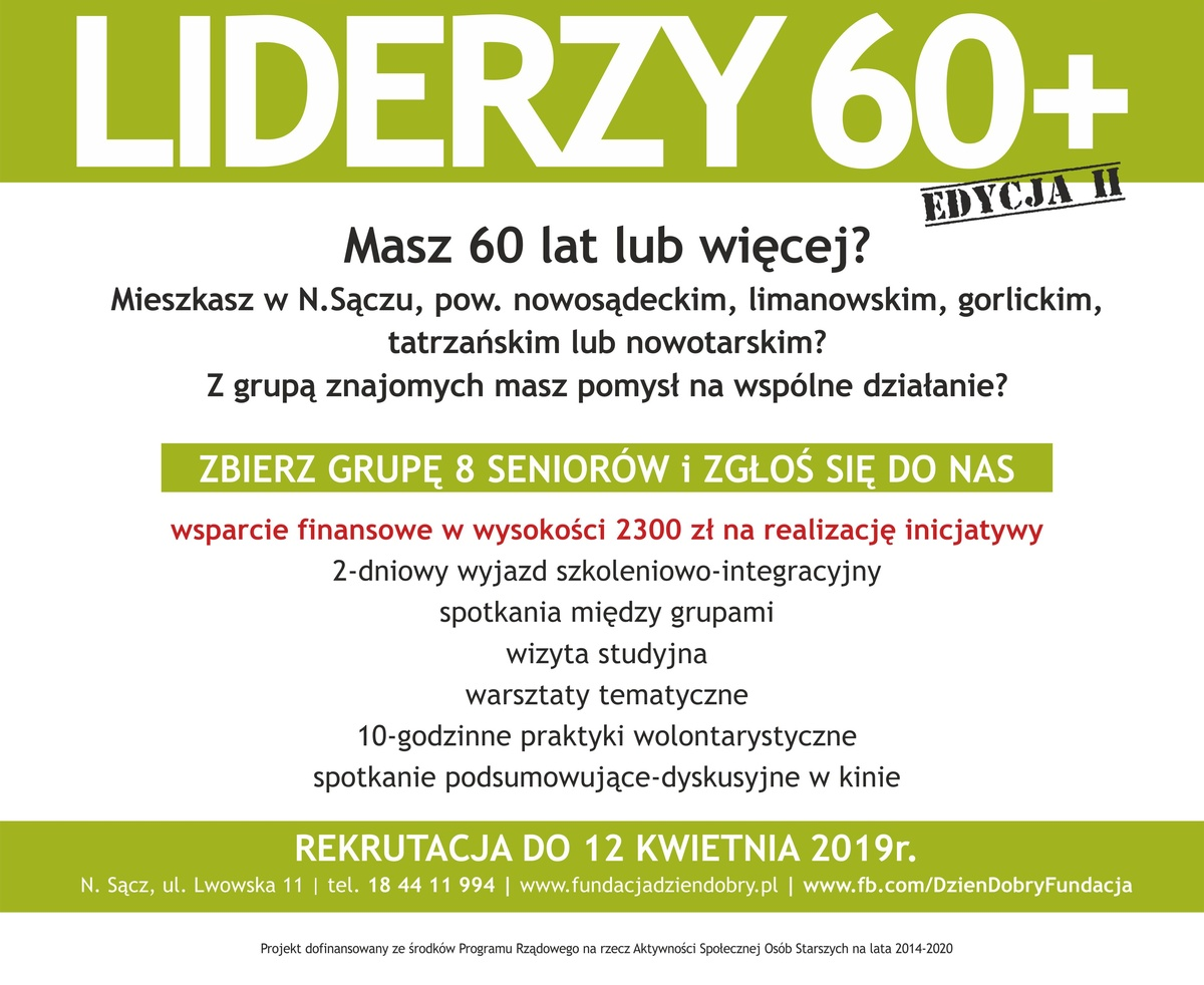 """Projekt """"Liderzy 60+ edycja 2"""""""