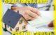 Nowe ogólnopolskie formularze dotyczące podatków lokalnych
