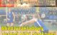 Jesień Grybowska 2019: Międzyzakładowy Turniej Piłki Siatkowej
