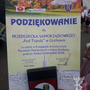"""2019-09-07: Jesień Grybowska 2019 - Inscenizacja bajki """"Śpiąca królewna"""""""