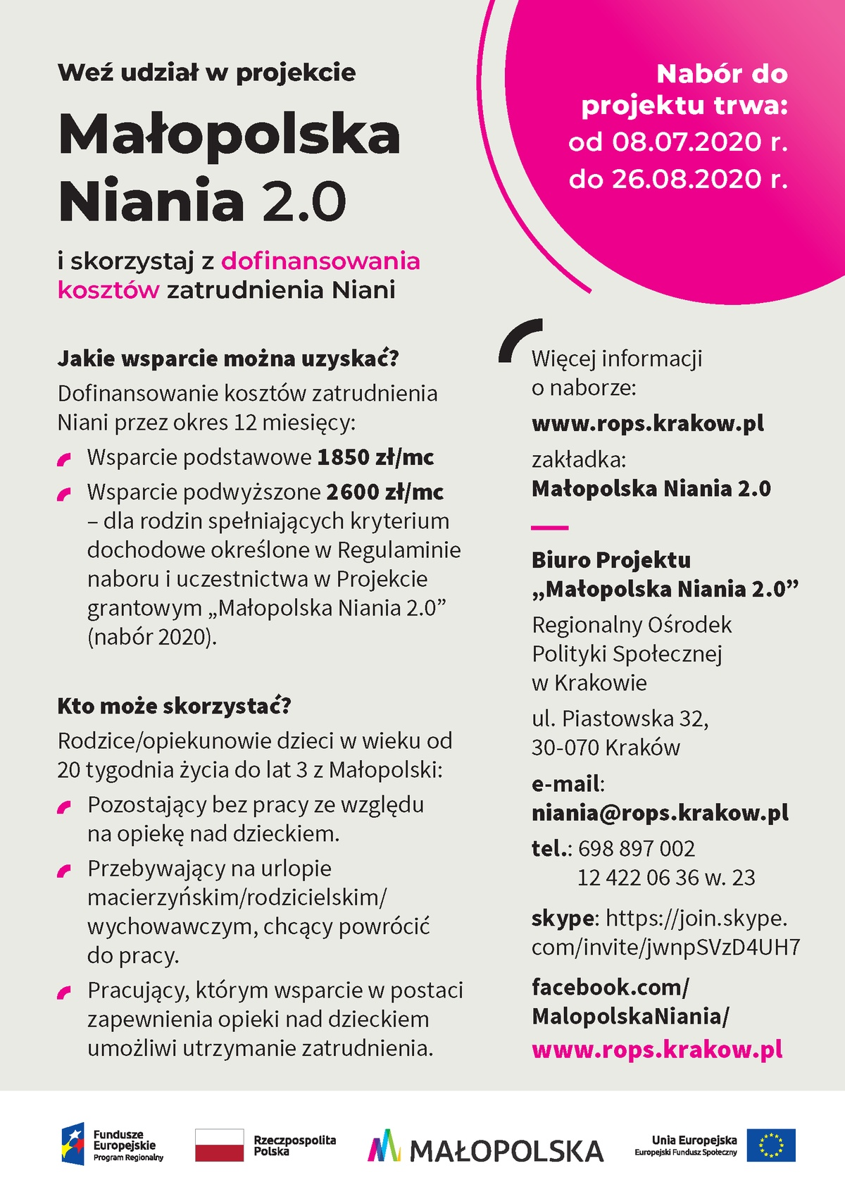 Małopolska Niania 2.0 - ulotka informacyjna