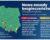 Nowe zasady bezpieczeństwa: Powiat Nowosądecki w czerwonej strefie